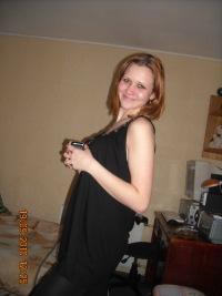 Наталия Ковальчук, 9 сентября 1992, Уфа, id150575196