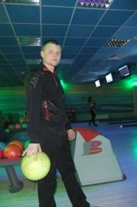 Василий Лыткин, 23 февраля , Соликамск, id65383944